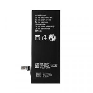 Батерия - iPhone 6 1810mAh Polymer (в кутия)