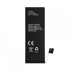 Батерия - iPhone 5s 1560mAh Polymer (в кутия)