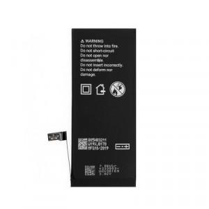 Батерия - iPhone 7 1960mAh Polymer (в кутия)