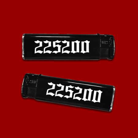 Brichetă 225200