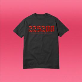 225 HORROR