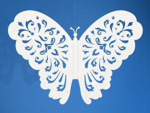 Set decoratiune fluture hartie