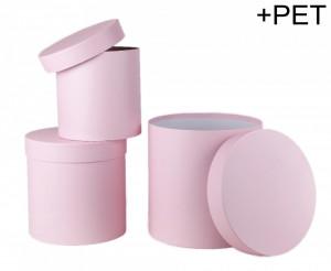 Set 3 cutii cilindru roz vintage 20x20 cm