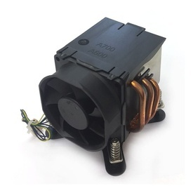 Cooler Procesor LGA775, Pozitionare Orizontala, Ventilator silentios, Mufa 4 fire, 3 Heat Pipes, Cupru