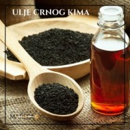 ULJE CRNOG KIMA ( KUMINA ) ORGANSKO COLD PRESS 20ML