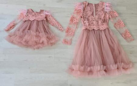 Set Erin roz