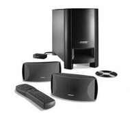 Bose Sistema Amplificado Cinemate