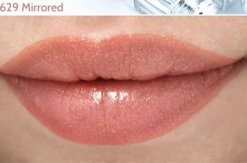 Luciu de buze pentru volum Dior Addict Ultra Gloss 629 Mirrored