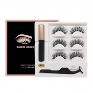 Set Gene False Beauty Belongs To You Magnetic Eyeliner Eyelash Suit, 29