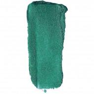 Fard de ochi lichid Loreal Infallible Eye Paint, Nuanta 106 Concrete Jungle
