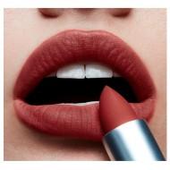 Ruj de buze MAC Powder Kiss Lipstick 316 Devoted To Chili