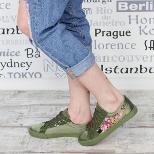 "Tenisi ""MireaFashion"" Cod: H2116 ARMY GREEN (D12)"