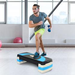 HomCom Step de Aeróbica e Fitness tipo Tábua Plataforma Stepper para Desporto e Ginásio com Altura Regulável a 3 Níveis Peso 150kg