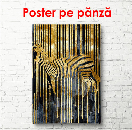 Poster, Zebră plină de farmec