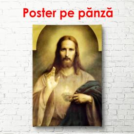 Poster, Iisus Hristos