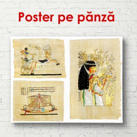 Poster, Imagini de papirus egiptean