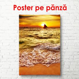 Poster, Apus de soare auriu