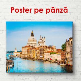 Poster, Veneția în zori cu apă albastră