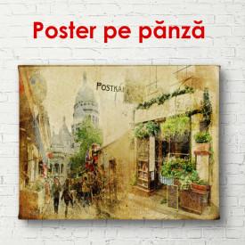 Poster, O curte frumoasă din Provence
