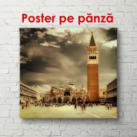Poster, Turnul în orașul vechi