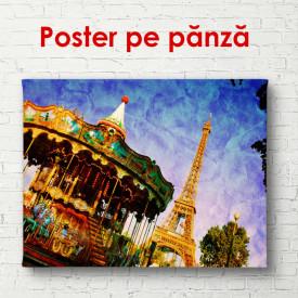 Poster, Parisul la apusul soarelui