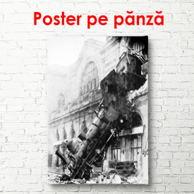 Poster, Orașul alb-negru