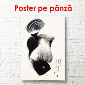 Poster, Figură maro pe un fundal bej