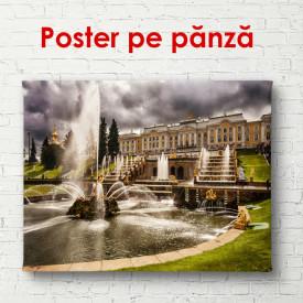 Poster, Orașul înainte de ploaie