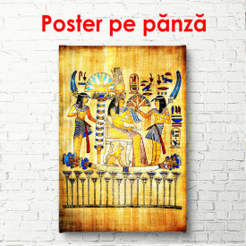 Poster, Pictura egipteană pe un papirus vechi