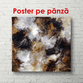 Poster, Fantezie în nuanțe de maro