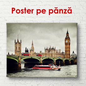 Poster, Londra la apus