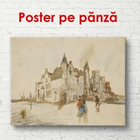 Poster, Orașul retro