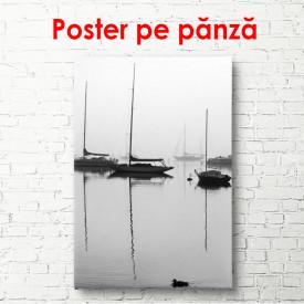 Poster, Peisaj marin