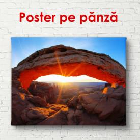 Poster, Peisajul dealuros pe cerul albastru
