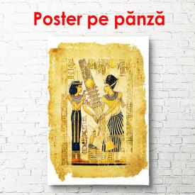 Poster, Pictura egipteană pe papirus