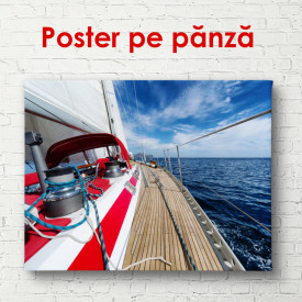 Poster, Puntea din lemn