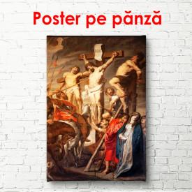 Poster, Răstignirea lui Iisus Hristos