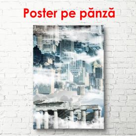 Poster, Istorie vs. Modernitate