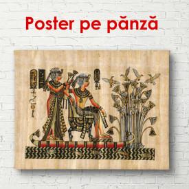Poster, Egiptul pe pergament retro