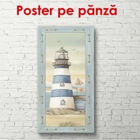 Poster, Farul albastru
