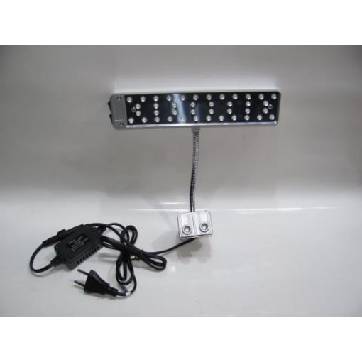 Lampa cu leduri pentru iluminarea acvariului Super Slim Led 32+8