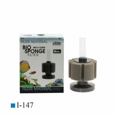 Filtru burete acvariu - Bio Sponge Mini-Round Bio Foam, I-147