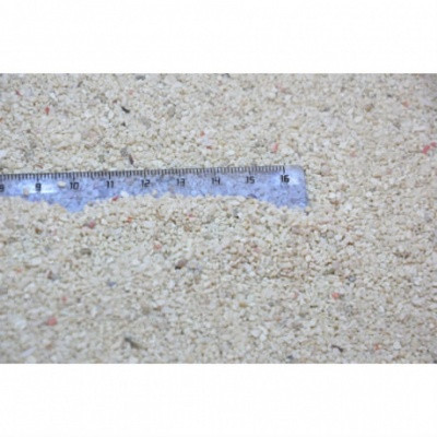 Nisip coral Aquarium Systems Sand (fine)- 5 kg