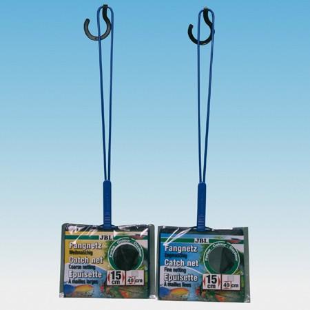 Plasa pesti acvariu JBL Premium Fishing Net black/coarse 8 cm