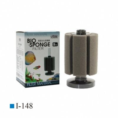 Filtru burete acvariu - Bio Sponge S-Rectangular Bio Foam, I-148