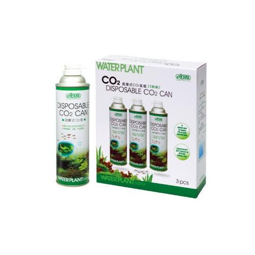Set rezerva 3 doze CO2 -Disposable CO2 Canister 3 pcs/box