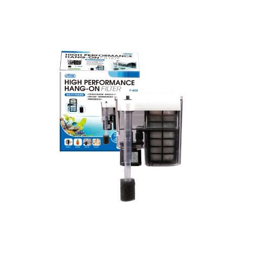 Filtru cascada 600L/H,200x115x178mm-High Performance Hang-on Filter