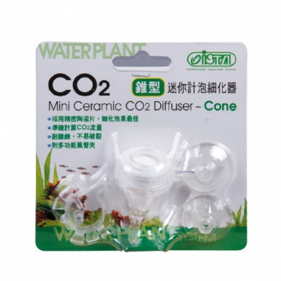 Difuzor CO2 Acvariu mini conic, 2 in 1, Small, I-685