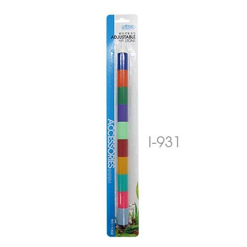 Piatra de aer ajustabila, color, 6cm