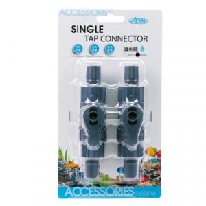 Set robineti pentru furtun de 12 mm, Tap Connecter